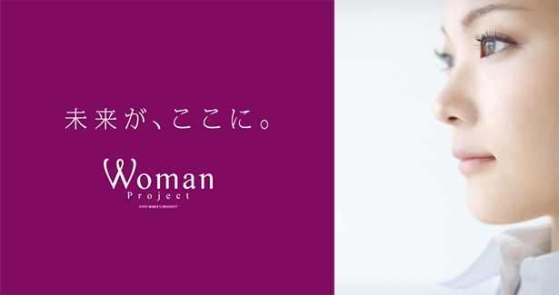 Woman Project