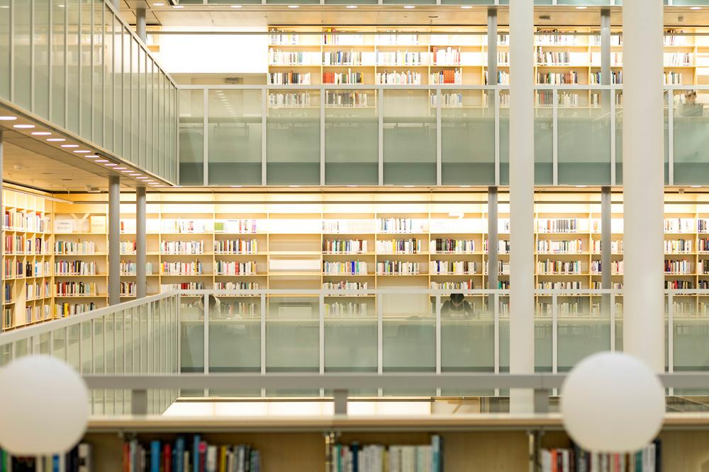 図書館(知恵の蔵)