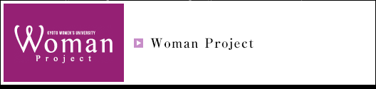 WomanProject