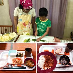 KWU食育ボランティア活動推進プロジェクト